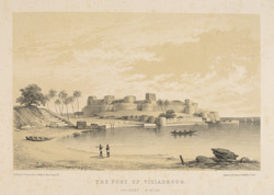 The Fort of Visiadroog - Southern Koncan. One of a series of Views in India and in the vicinity of Bombay